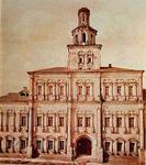 Первое здание Московского университета. Именно здесь в 1755г. состоялась церемония торжественного открытия