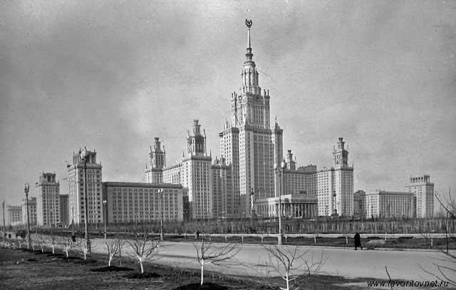 Мгу история университета 50 лет советской власти 1 рубль стоимость