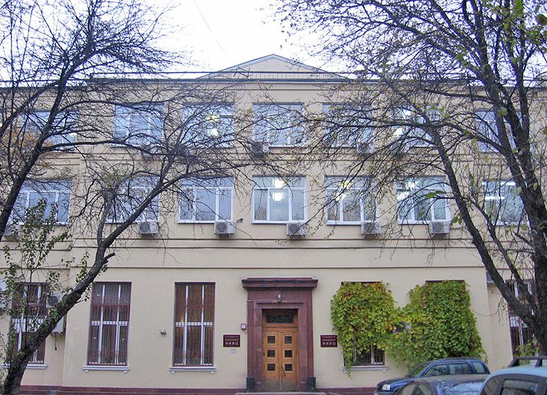 НИВЦ МГУ