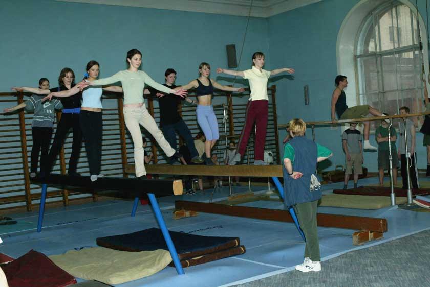 Суставная партерная гимнастика в белгороде массаж дисплазии тазобедренных суставов