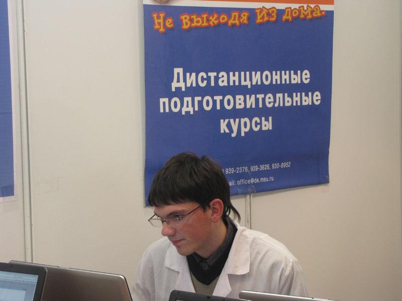 Образование 20132011
