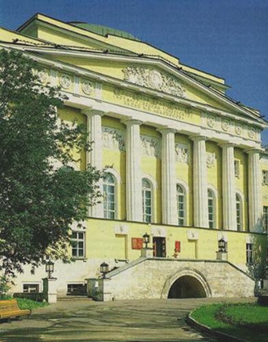 Здание московского университета на моховой серебряная монета спутник 07