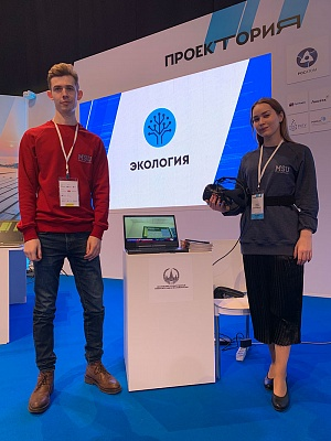 МГУ на Всероссийском форуме профессиональной навигации «ПроеКТОриЯ»