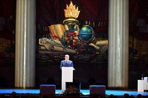 Международный форум «Университеты, общество и будущее человечества»