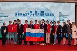 Студент МГУ Дамир Гасымов – победитель Международной олимпиады по астрономии и астрофизике