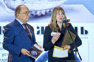 V Всероссийская премия «За верность науке»