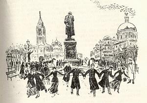 «Татьянин день–2018» в МГУ. Программа
